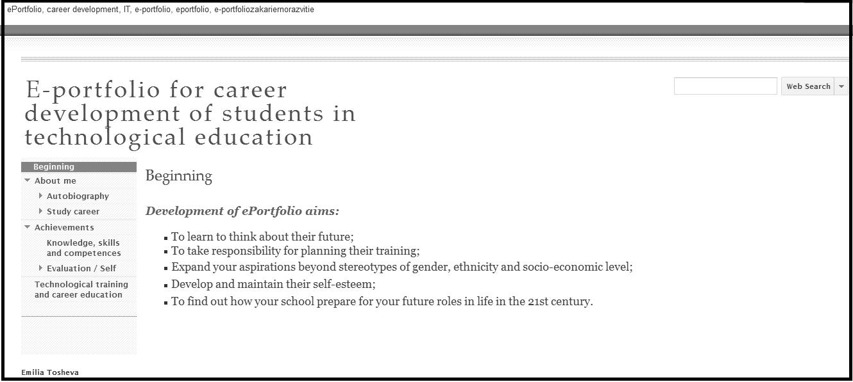 Figure 1. E-portfolio of the student for career development in technological training